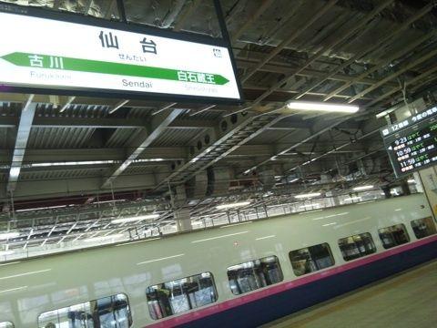 仙台 女子高生 宮城県に関連した画像-01