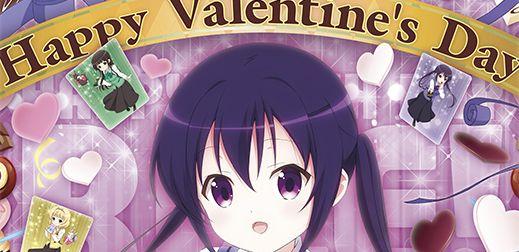 バレンタイン 秋葉原 アキバ ごちうさ ご注文はうさぎですか?に関連した画像-01