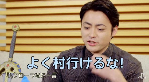ドラマ 勇者ヨシヒコ 勇者ヨシヒコと導かれし七人 バンナム 刺客 太鼓の達人 どんちゃんに関連した画像-07