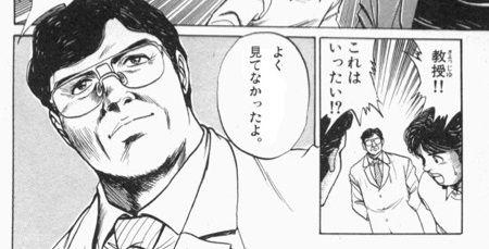 禁じえない 翻訳に関連した画像-01