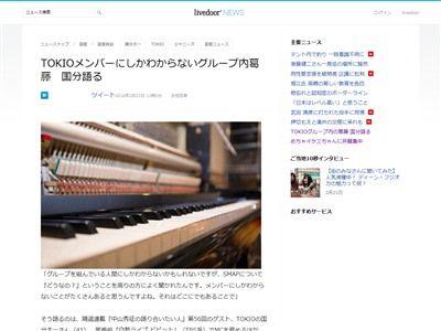 TOKIO に関連した画像-02