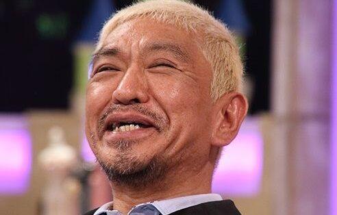 化け物 松本人志 驚愕 ベンチプレスに関連した画像-01
