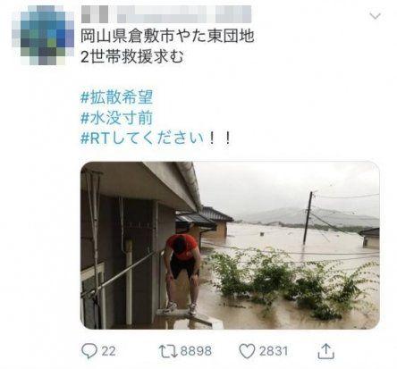 水害 大雨 警報 緊急速報 ツイッター民に関連した画像-03