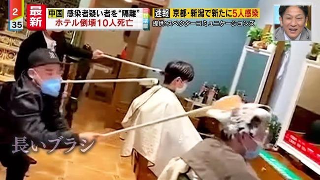 四川省 美容院 新型コロナ対策に関連した画像-02