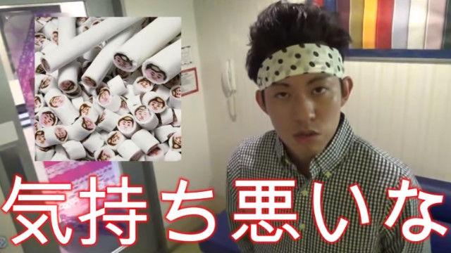 大川隆法 息子 長男 幸福の科学 大川宏洋 YouTuberに関連した画像-05