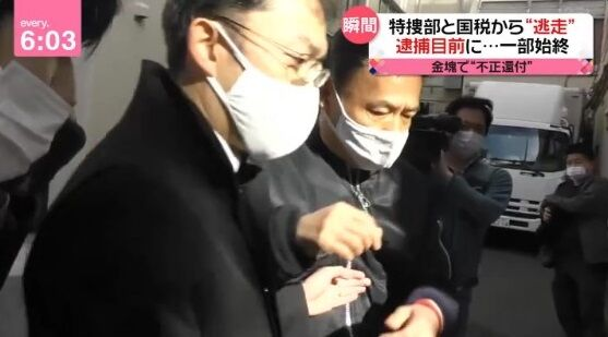 消費税 不正還付 脱税 貿易会社社長 小川容疑者 ズラに関連した画像-02