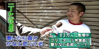 ニート 日本一 無職に関連した画像-01