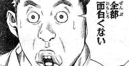 漫画家 女性 編集者 男性 面白い漫画 女性作家 性別に関連した画像-01