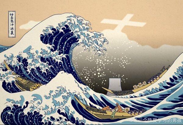 葛飾北斎処理水風刺画に関連した画像-01