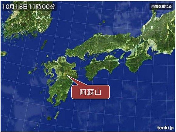熊本地震 阿曽山 火山活動に関連した画像-01