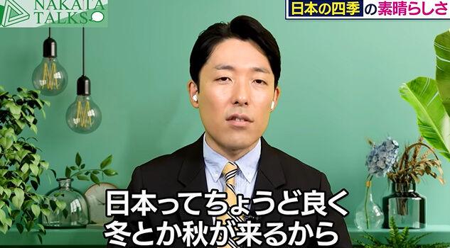 中田敦彦 シンガポール 移住 日本 帰国 四季に関連した画像-06