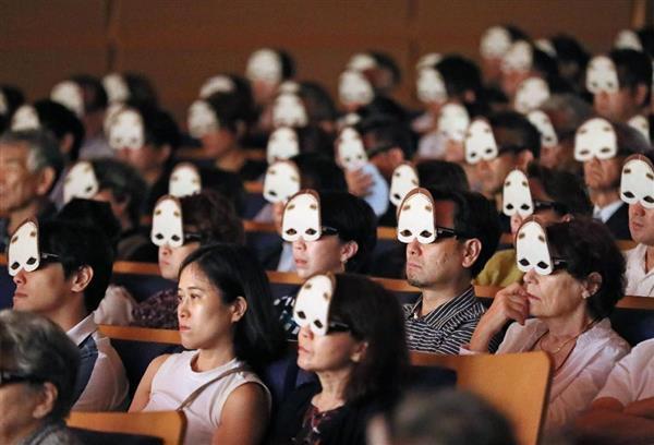 能 3D 眼鏡 能面 観世能楽堂に関連した画像-06