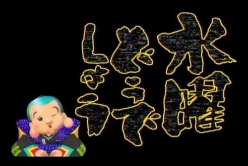 水曜どうでしょう 鈴井貴之 大泉洋 ツイッター ツイート 真田丸 藤村忠寿 ディレクターに関連した画像-01