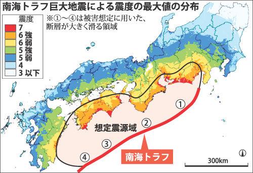 地震 南海トラフ 西日本 に関連した画像-01