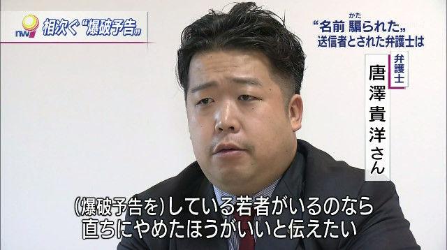唐澤貴洋 NHKに関連した画像-15