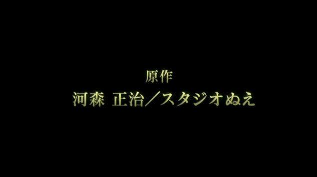 マクロスデルタ 歌姫 フレイア・ヴィオン 鈴木みのりに関連した画像-19