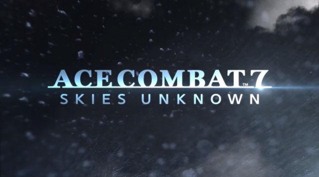 エースコンバット7 E3 PV 戦闘画面に関連した画像-17