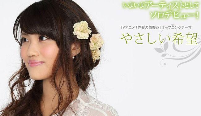 早見沙織 誕生日 アーティスト デビューに関連した画像-01