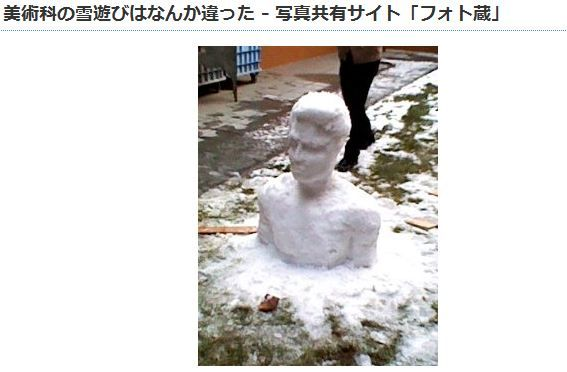 snown7