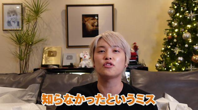 手越祐也 PS5 ゲーム実況 桃鉄 桃太郎電鉄に関連した画像-08