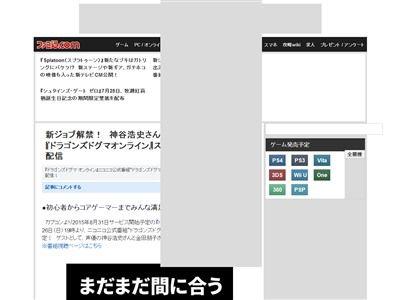 神谷浩史 金田朋子 ファミ通TV ドラゴンズドグマオンラインに関連した画像-02