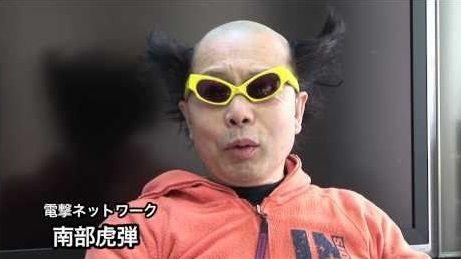 浅野忠信 髪型 ヘアスタイル 電撃ネットワーク 南部虎弾 鉄拳 三島平八 に関連した画像-03