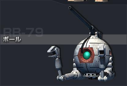 ガンダム モビルスーツ ボール ジム ザクタンクに関連した画像-01