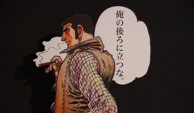 姫路 コンビニ 男性 後ろの客 暴行 逮捕に関連した画像-01