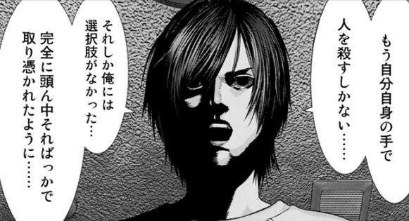 いぬやしき 宮根誠司 殺害に関連した画像-01