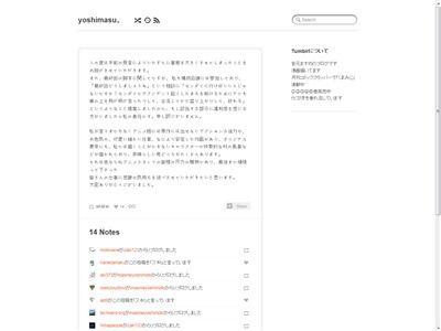 くまみこ 最終回 アニメ 炎上 原作者 脚本に関連した画像-03