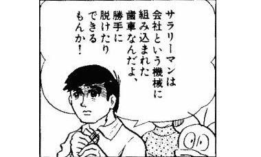 働き過ぎ 日本人 外国人に関連した画像-01