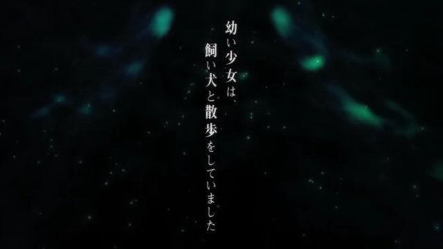 夜廻 ホラー 少女 夜 日本一ソフトウェアに関連した画像-05