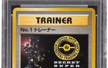 世界に7枚しかない ポケモンカード No.1トレーナー オークション 出品 落札価格 約960万円に関連した画像-01