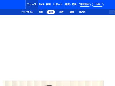 菅義偉 菅内閣 麻生太郎 言い間違いに関連した画像-02