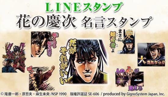 news_xlarge_keiji_line01