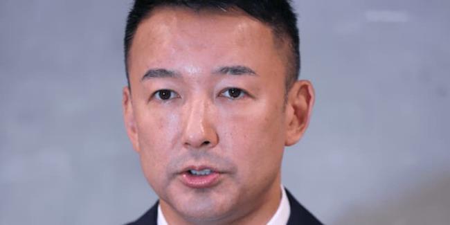 山本太郎 大阪 ミナミ 演説 無許可 警察に関連した画像-01