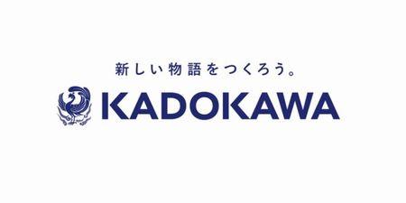 kadokawaに関連した画像-01