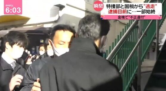 消費税 不正還付 脱税 貿易会社社長 小川容疑者 ズラに関連した画像-03