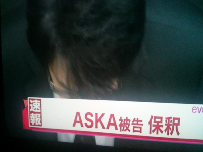 ASKAに関連した画像-01