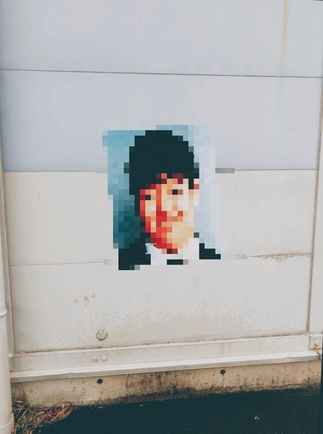高校 男子 顔写真 同窓会に関連した画像-03