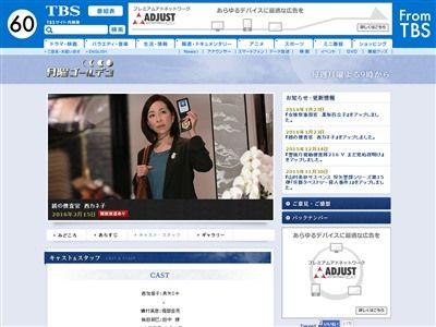 高部あい 刑事ドラマ TBS 出演 復帰 銭の捜査官に関連した画像-02