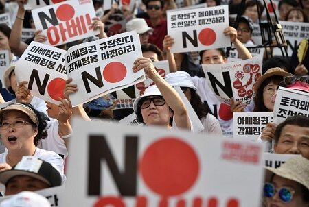 親善試合 サッカー 日韓 国民請願 韓国に関連した画像-01