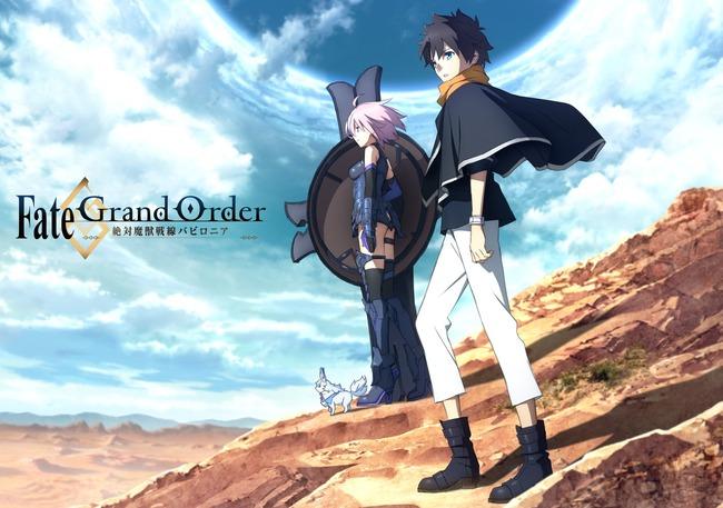 「Fate Grand Order 絶対魔獣戦線 バビロニア」の画像検索結果