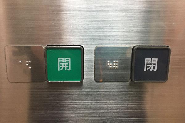 エレベーター 閉ボタンに関連した画像-01