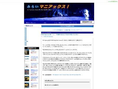 マイクロソフト ソニー フィル・スペンサーに関連した画像-02