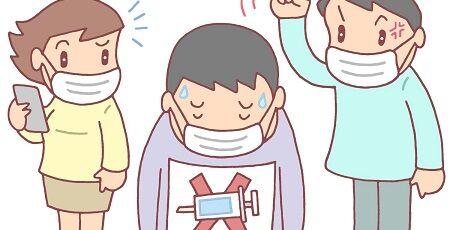 ワクチンハラスメント 医療従事者 医者 病院 強要に関連した画像-01