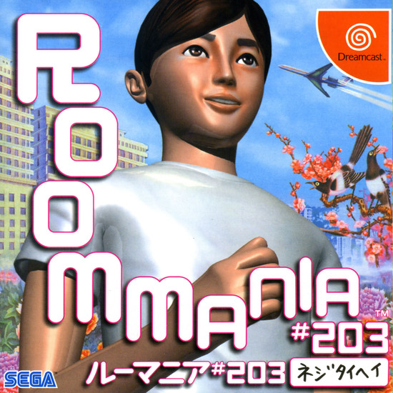 roommania203