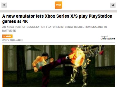 Xbox エミュ PS1に関連した画像-02