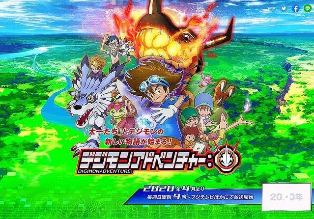 デジモン 完全新作 アニメ デジモンアドベンチャー: リメイクに関連した画像-01