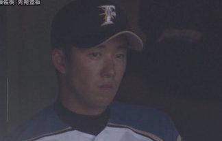 斎藤佑樹 プロ野球 日本ハムファイターズ 炎上 中継ぎ 失点 さいてょ カイエン青山 ハンカチ王子に関連した画像-01
